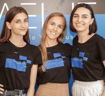 Що нового у Israel IT